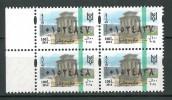 Lebanon 2014 NEW MNH Fiscal Revenue Stamp - Tempel Of Fakra - Roman Ruins - Archeology - Block Of 4 - Libanon