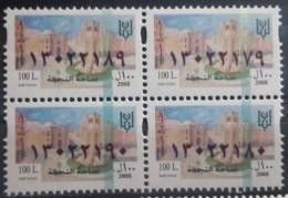Lebanon 2008 Fiscal Revenue Stamp 100 L - MNH - Placfe Al Nejmeh - Blk/4 - Liban