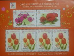 L) 2012 KOREA, FLOWERS, NATURE, FULL COLORS, FLORIADE, MULTIPLE STAMPS, MNH - Korea (...-1945)