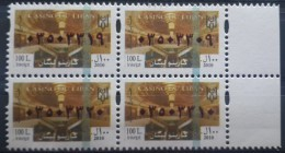 Lebanon 2010 Fiscal Revenue Stamp 100 L - MNH - Casino Du Liban - Blk/4 - Lebanon