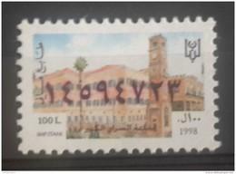 Lebanon 1998 Fiscal Revenue Stamp 100 L - MNH - Clock Tower Of The Serail - Lebanon