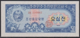 Korea North 50 Chon 1959 UNC - Corea Del Nord