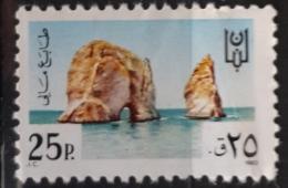 Lebanon 1983 Fiscal Revenue Stamp 25p - Lebanon