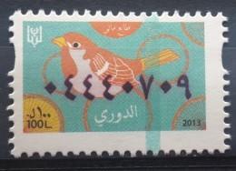 Lebanon 2011 Fiscal Revenue Stamp 100 L - MNH - Bird Al Douri - Lebanon