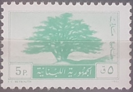 05 Lebanon 1977 Fiscal Revenue Stamp Cedar Design 5p Green - MNH - Lebanon
