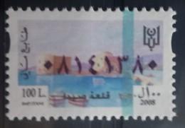 Lebanon 2008 Fiscal Revenue Stamp 100 L - MNH - Fortress Of Saida - Liban