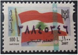 Lebanon 2007 Fiscal Revenue Stamp 100 L - MNH - Lebanese Flag - Lebanon