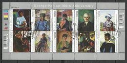 SOUTH AFRICA 2012 - GEORGE PEMBA'S PAINTINGS - CPL. SET - USED OBLITERE GESTEMPELT USADO - BEAUTIFUL! - Afrique Du Sud (1961-...)