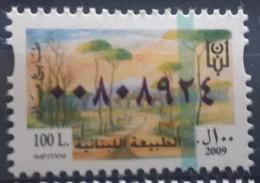Lebanon 2009 Fiscal Revenue Stamp 100 L - MNH - Lebanese Nature - Lebanon