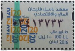 Lebanon NEW 2016 MNH Fiscal Revenue Stamp - 100L - Basil Fuleihan Financial Institute - Lebanon