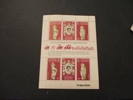 CAYMAN - BF 1978 INCORONAZIONE/ANIMALI 3 + 3 VALORI, In Minifogli - NUOVO(++) - Cayman (Isole)