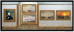 Armenia 2017 Mih. 1032/36 (Bl.83) Paintings By Ivan Aivazovsky MNH ** - Armenia