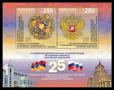 Armenia 2017 Mih. 1037/38 (Bl.84) Diplomatic Relations With Russia. State Arms MNH ** - Armenia