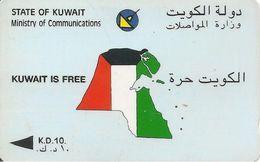 CARTE-MAGNETIQUE-ASIE-KOWEIT-KD10--TBE-RARE - Koweït