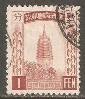 Manchukuo 1934 Mi# 40 Used - Pagoda At Liaoyang - 1932-45 Mandchourie (Mandchoukouo)