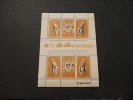GAMBIA - BF 1978 INCORONAZIONE/ANIMALI 3 + 3 VALORI, In Minifogli - NUOVO(++) - Gambia (1965-...)