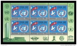 North Korea 2005 Mih. 4945 United Nations (M/S) MNH ** - Korea, North