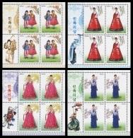 North Korea 2013 Mih. 6038/41 National Costumes (4 M/S) MNH ** - Korea, North