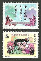 CHINA 1978 PEACE & FRIENDSHIP PANDA BEAR BIRDS SWAN WALL OF CHINA SET MNH - 1949 - ... République Populaire