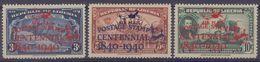 Rep. Of LIBERIA :1941: Y.PA19A/B/C (=253A/B/C Overprinted) Dentelled/avec Légère Trace De Charnière/lightly Hinged:##.. - Liberia
