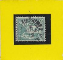 SAGE N° 75   TYPE II B +  CACHET IMPRIMES    PARIS     - REF 14017 - 1876-1898 Sage (Type II)