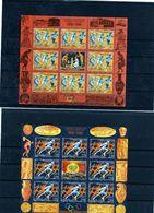 108*- YUGOSLAVIA 1996 - OLYMPIC GAMES ATLANTA 1996 -MDH ** - Summer 1996: Atlanta