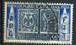 Italy (Trieste) 1952 60 L First Stamp Issue #147 - 7. Trieste