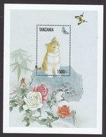 Tanzania, Scott #1818, Mint Never Hinged, Cats, Issued 1999 - Tanzanie (1964-...)
