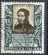 Italy (Trieste) 1953 25 L Agostino Bassi Issue #187 - 7. Trieste