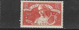 France 1935 Au Profit Des Chômeurs Intellectuels Cat Yt N°  308     N*   MLH - Nuovi