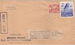Myanmar  Burma  1973  Rangoon  Service Cover To India  #  95619   D  Inde Indien - Myanmar (Burma 1948-...)