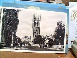 ENGLAND OXFORD MAGDALEN BRIDGE N1940 GN21159 - Oxford