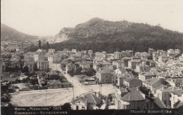 AK - Bulgarien - Plovdiv - Bunardjika - 1930 - Bulgarien