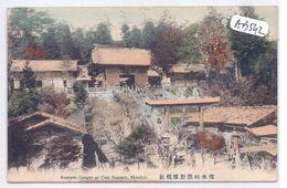 SHINSHIU- KUMANO GONGEN AT USUI SUMMIT - Japon