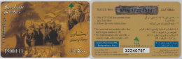 PREPAID PHONE CARD-  LIBANO (E2.8.4 - Lebanon