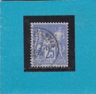 SAGE N° 78   TYPE II B +  CACHET  ST-QUENTIN  /  AISNE   27 MARS 1877  - REF 14017 - 1876-1898 Sage (Type II)