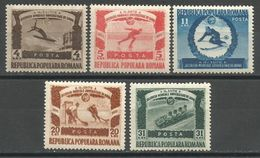 Romania,Winter Sports 1951.,MNH - 1948-.... Republics
