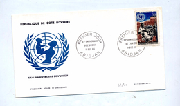 Lettre Fdc 1966 Unicef - Côte D'Ivoire (1960-...)