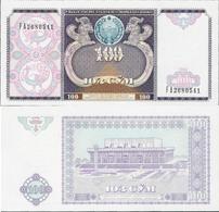 Uzbekistan 1994 - 100 Sum - Pick 79 UNC - Uzbekistan