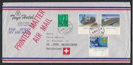 N179  Cover From Japan Sent To Switzerland, Railway Trains,General Meeting Of Asia Development Bank - Brieven En Documenten