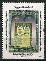 Maroc ** N° 1748  Année 2017 - Cent. De La Trésorerie Générale  - - Maroc (1956-...)