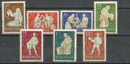 Romania,Viniculture 1960.,MNH - Nuevos
