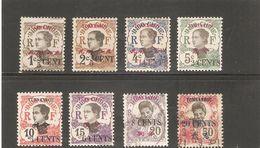 YUNNAN FOU N° 50/56 ET N°61  NEUF*  ET OBLITERE  DE 1919 - Yunnanfou (1903-1922)