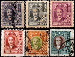 """Cina-A-0064 - Valori """"Sun Yatsen Del 1947-1948 (sg/o) - Senza Difetti Occulti. - China"""
