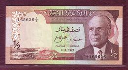 TUNISIE  -  1/2 DINAR  Habib Bourguiba - 03/08/1972 - P.66 - Tunisie