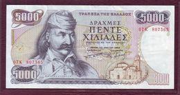 GRECE  -  5 000 DRACHMES  T. Kolokotronis - 23/03/1984 - P.203a - Grèce