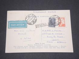 U.R.S.S. - Carte De Moscou Pour La France Par Avion En 1958 -  L 12674 - 1923-1991 URSS