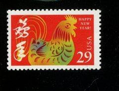 215818507 USA 1992 ** MNH SCOTT 2720 Chinese New Year - United States
