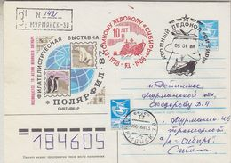 Russia 1988 Atomic Icebreaker Registred Cover (37439) - Poolshepen & Ijsbrekers