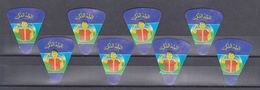 AC -  INTELLIGENT BOY TRIANGLE TRIANGULAR CREAM CHEESE LABELS 8 PIECES MADE IN A.R.E TO EXPORT TO IRAQ - Cheese